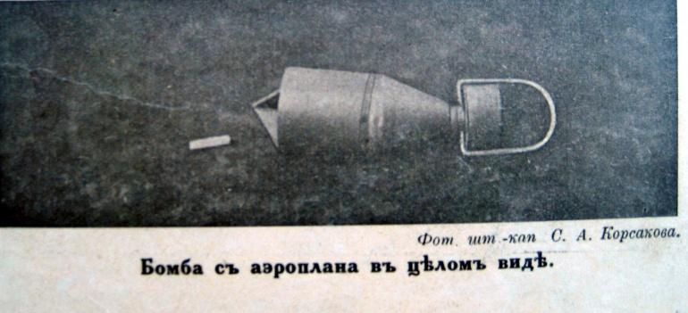 Бомба.jpg